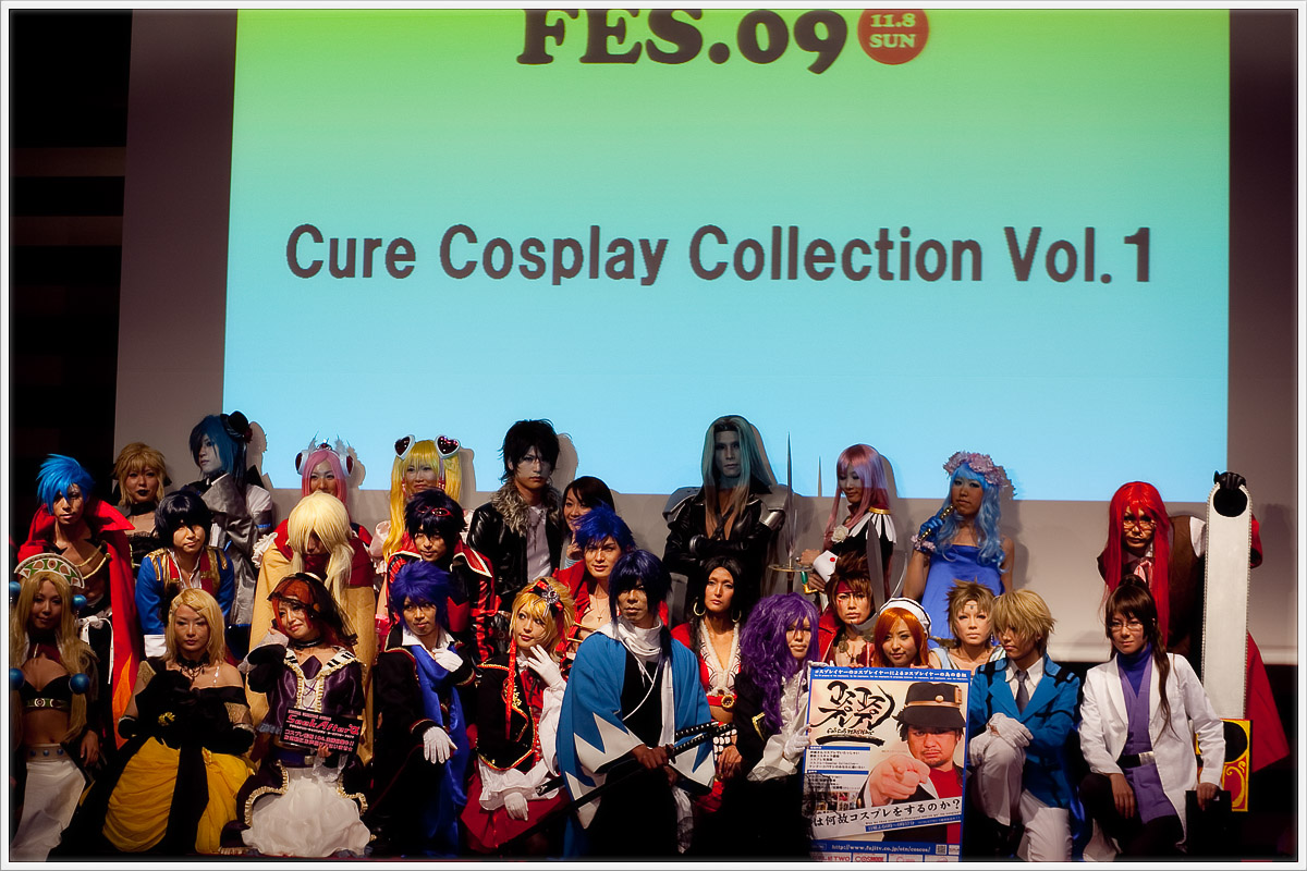 11月8日 Cure COSPLAY FES.09 _b0073141_1222239.jpg