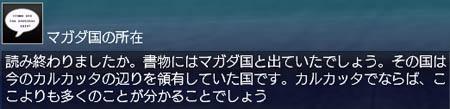 f0031243_20172264.jpg