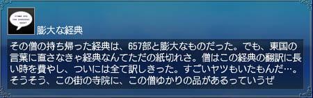 f0031243_2017367.jpg