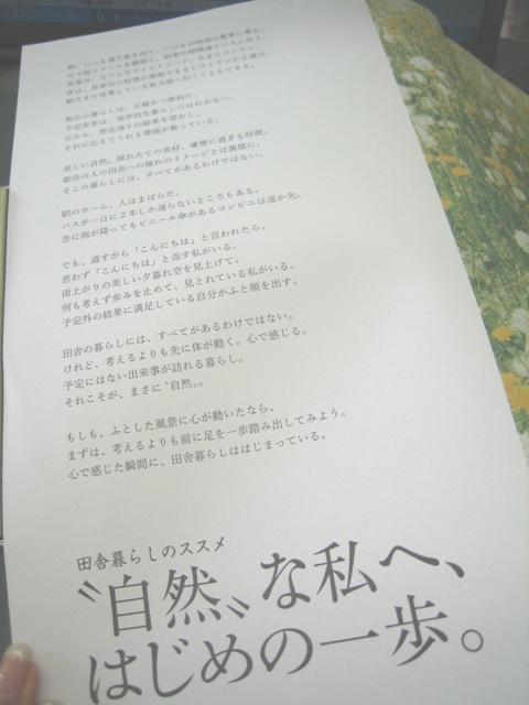 f0194957_18312649.jpg