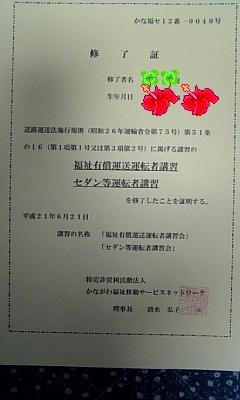 b0032962_10133919.jpg