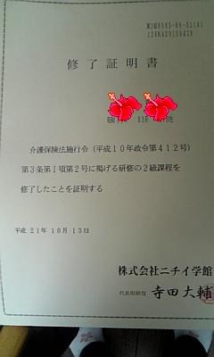 b0032962_10133976.jpg