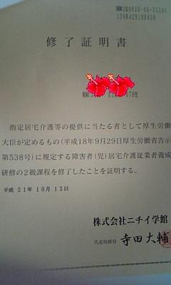b0032962_10133992.jpg