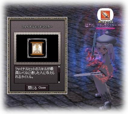 c0220462_11164496.jpg