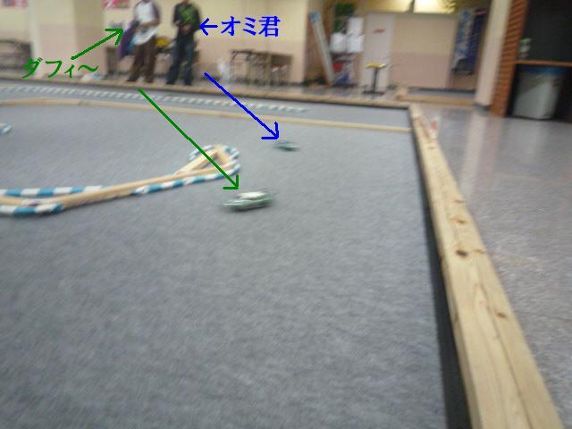 f0144362_2185841.jpg