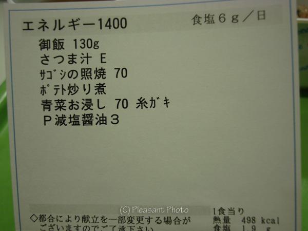 b0077782_19335914.jpg