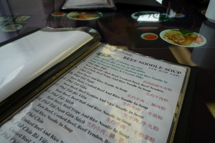 メインストリートのベトナム料理やさん。「Bon Cafe」_d0129786_1462993.jpg