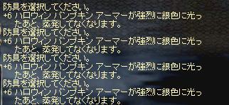b0075192_9293388.jpg