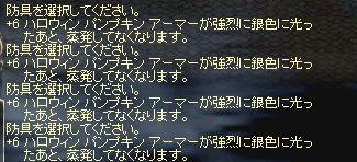 b0075192_9332169.jpg