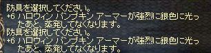 b0075192_9334977.jpg
