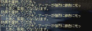 b0075192_938284.jpg