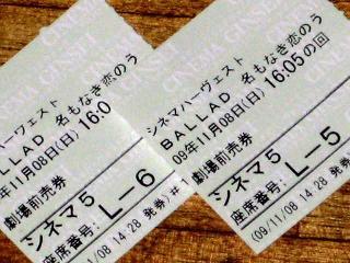 b0052195_0241211.jpg