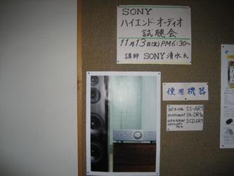 シークレット・ミニ・コンサート開催☆_c0113001_21444687.jpg