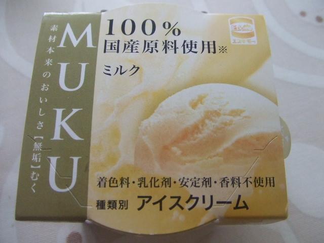 MUKU ミルク_f0076001_23111092.jpg