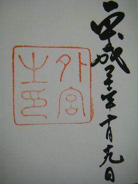 f0120102_16321299.jpg