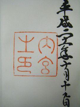 f0120102_16515673.jpg