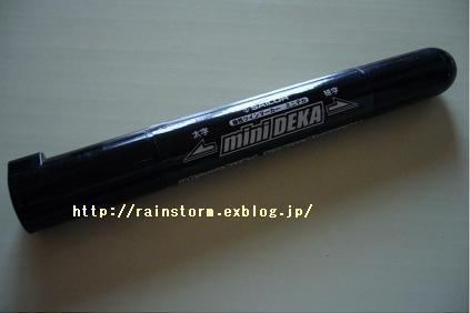 ★RAINがこのブログのうちわにサイン:オークション商品紹介_c0047605_8123339.jpg