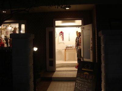 根津→表参道_c0077407_23563411.jpg