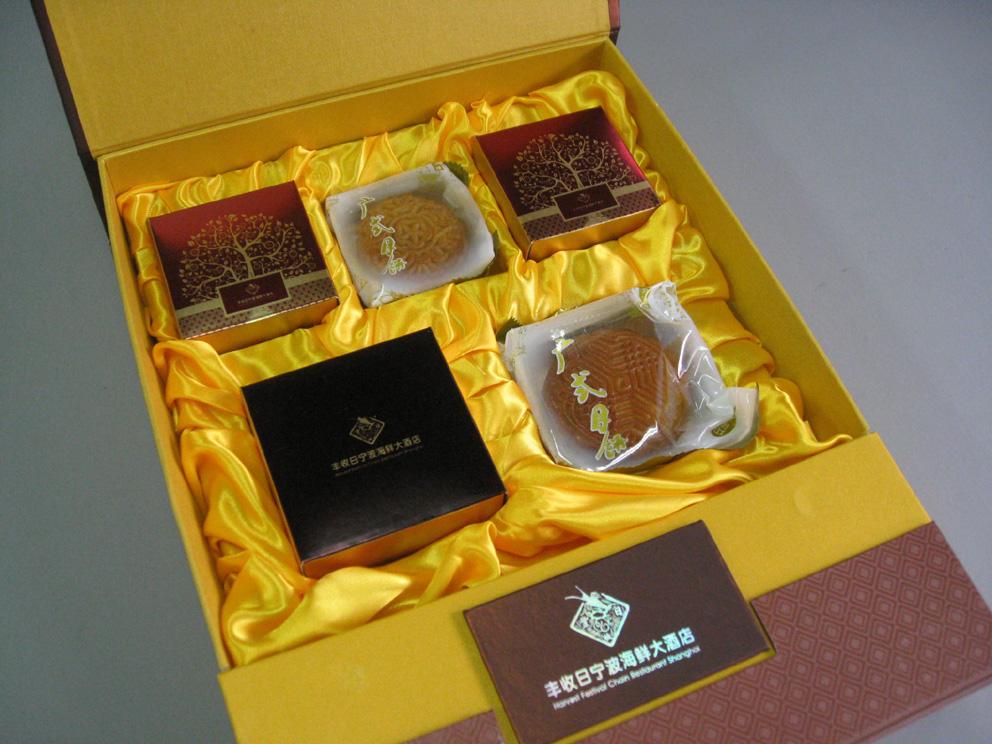 < 中国のお菓子 >_e0142313_19383859.jpg