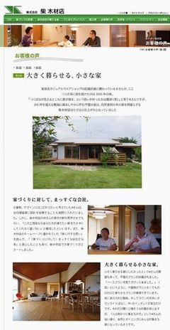 a0059217_20155967.jpg