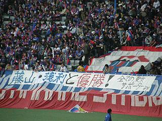 FC東京×浦和レッズ J1第31節_c0025217_2492644.jpg