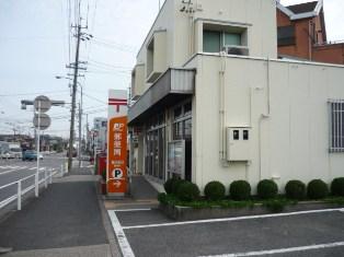 豊田朝日郵便局 (とよたあさひゆうびんきょく)_c0213517_1524335.jpg