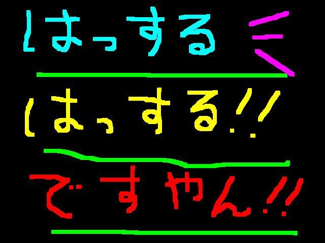 f0056935_17495641.jpg