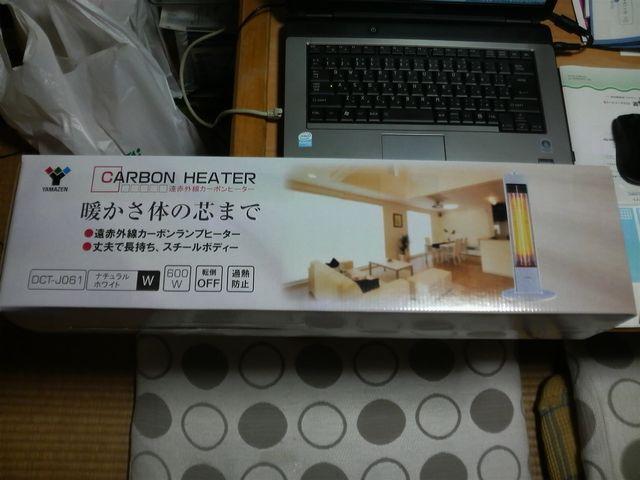 f0159638_20125863.jpg