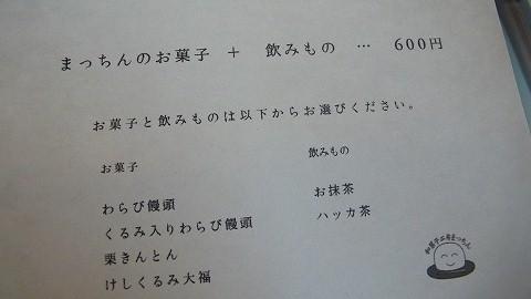 f0136043_19234180.jpg