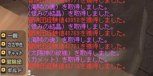 b0128157_0313841.jpg