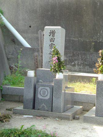 増田様 移転工事_c0160758_12412930.jpg