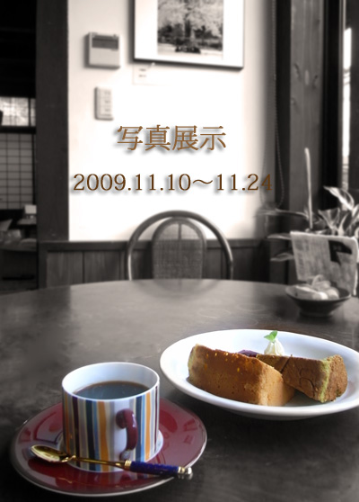 f0147858_16344861.jpg