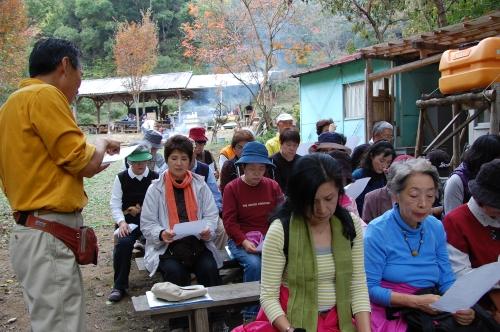 2009年11月度「大人の林間学校」_c0108460_22423496.jpg