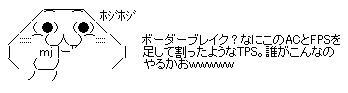 d0072677_742172.jpg