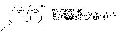 d0072677_832146.jpg
