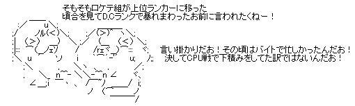 d0072677_8434648.jpg