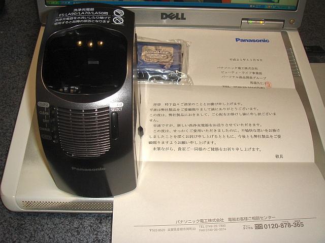 b0048879_211022.jpg