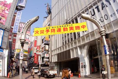 11月10日(火)今日の渋谷109前交差点_b0056983_11234549.jpg