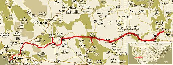 アメリカ3829kmの旅_10/28_c0228895_2147380.jpg