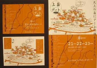 高岡でデザイン週間_e0008704_16542750.jpg