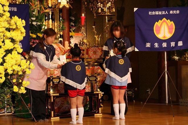 七五三佛徳讃嘆法要_b0188106_23514143.jpg
