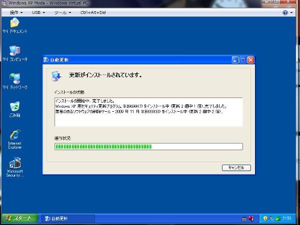 f0089207_2259313.jpg