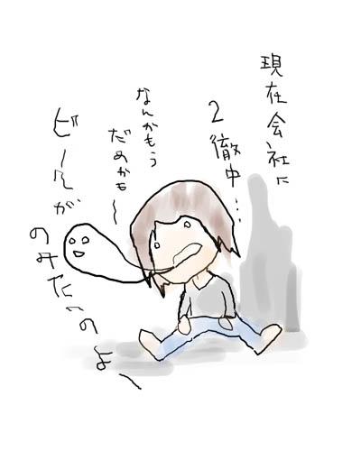 b0150811_428631.jpg
