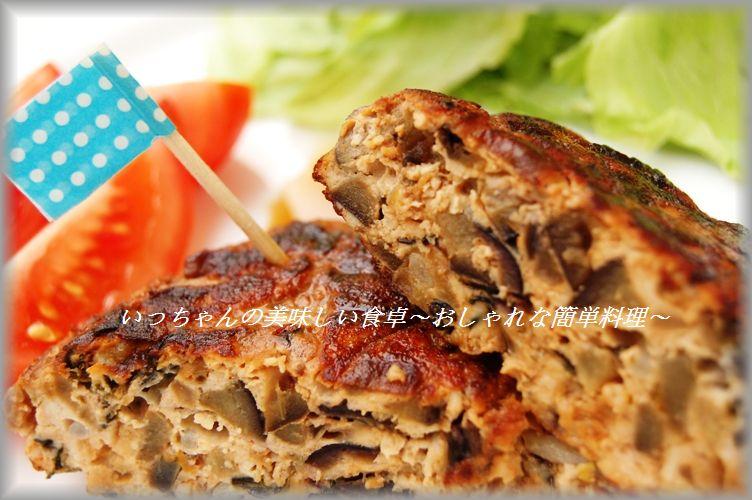 韓国のりとコチュジャン入り♪鶏なすもやしバーグ&優秀賞レシピ☆_d0104926_613699.jpg