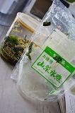 お一人様用パスタ 山菜のリングイネ_e0160528_3122239.jpg