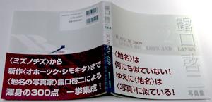 b0187229_1257353.jpg