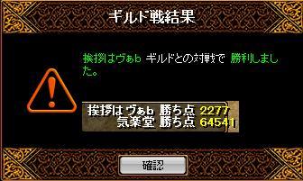 f0152131_049343.jpg