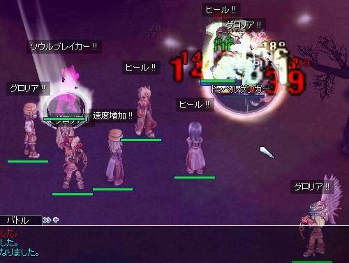 d0044334_20105220.jpg