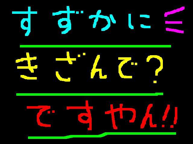 f0056935_10201033.jpg