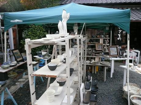 益子秋の陶器市_a0139239_21101390.jpg